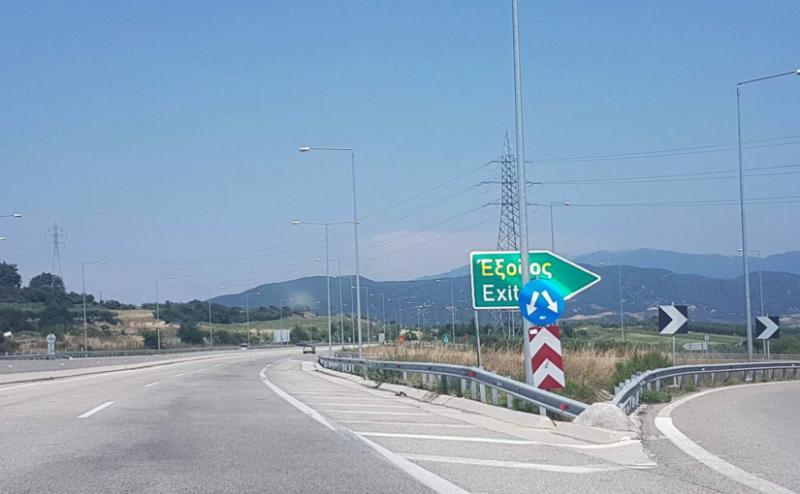 Външно с предупреждение за пътуванията до Гърция
