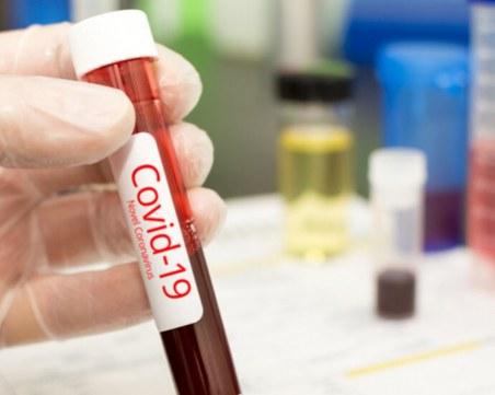 Ген. Мутафчийски:  Всички проби за коронавирус са отрицателни до този момент