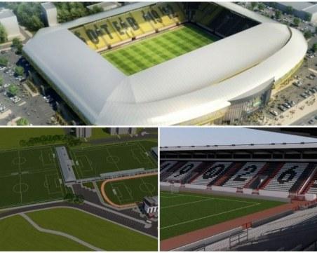 Кога ще са готови новите стадиони на Ботев и Локомотив?