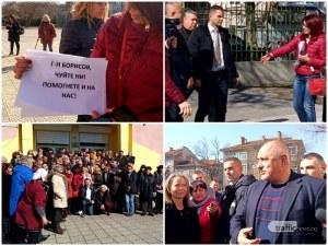 Директорка на пловдивско школо с призив към премиера: Г-н Борисов, помогнете и на нас!