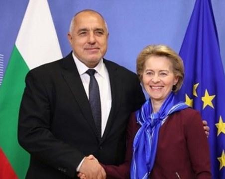Бойко Борисов към ЕК: Европа трябва да окаже подкрепа на Турция