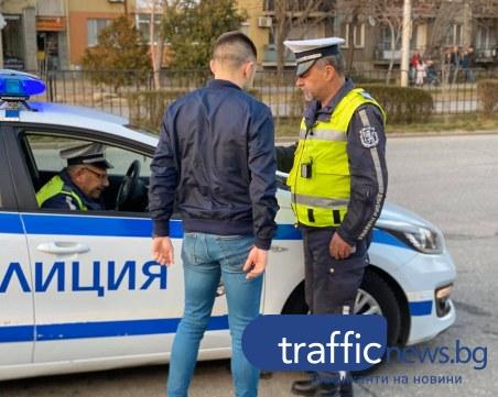 Полицията в Пловдив започна нова война с пияни и дрифтъри на пътя