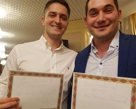 Двама пловдивски лекари с награди от Третата педиатрична конференция