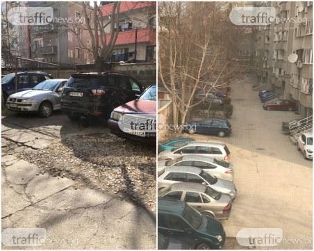 Издирва се... вандал в Пловдив! Пука гуми, нервира съседи