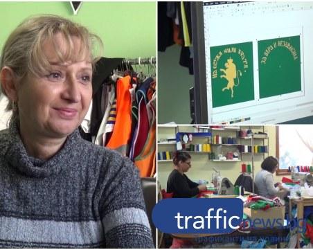 За 3 март: Фабрика в Първомай уши уникално знаме на четата на Хаджи Димитър и Стефан Караджа