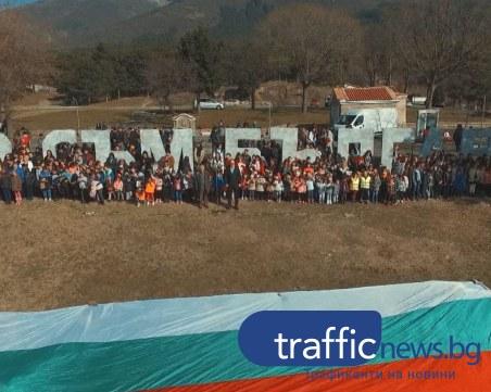 За първи път: 150 деца от Сопот рецитираха