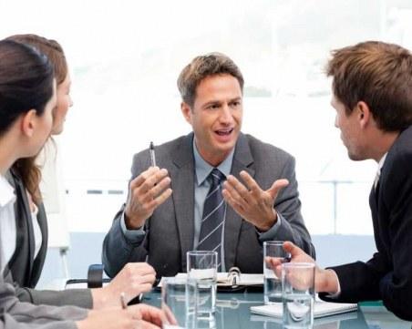 Как може да се повиши фирмената култура у нас?