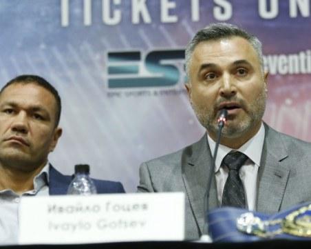 Мениджърът на Кобрата с важна информация за билетите за мача с Джошуа