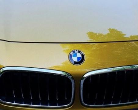 BMW си смени емблемата