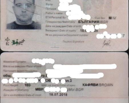 Измамник изтегли 40 000 лв. банков кредит с фалшива лична карта