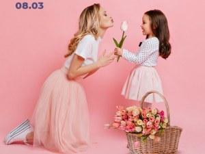 Красиво събитие за майките в пловдивски мол