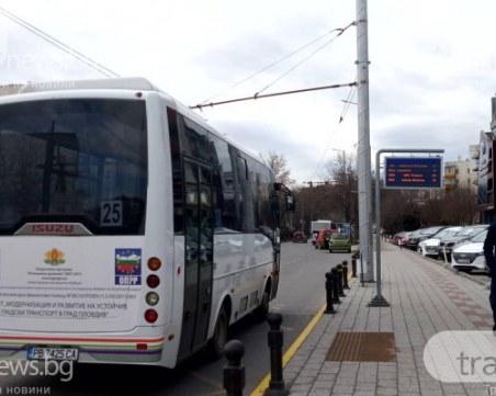 Кондукторка на автобус в Пловдив с безцеремонно поведение към бременна в 9 месец жена