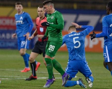 Левски изхвърли Лудогорец за Купата след драма с дузпи на Герена