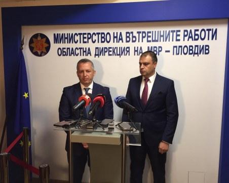 Пловдивската полиция отчита спад на кражби, грабежи и катастрофи