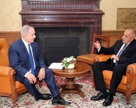Борисов обсъди с Нетаняху ситуацията около коронавируса