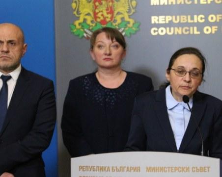 Министри отхвърлиха исканията на барикадиралите се медицински сестри
