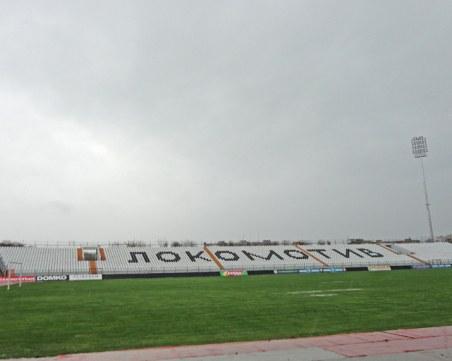 На Лаута решиха как ще изразходват 12-те милиона за стадиона