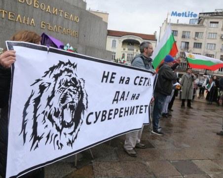 Протест срещу СЕТА събра двайсетина души в София