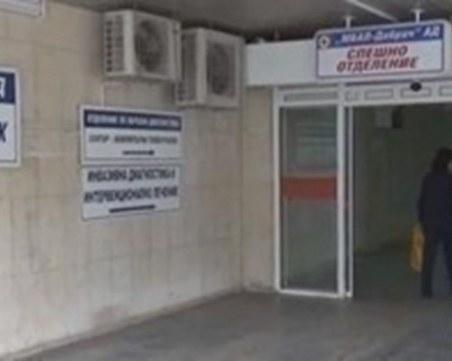 75 под карантина в Добрич, спират мероприятията на закрито