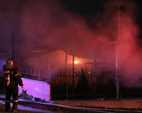 Голям пожар изпепели мигрантски център на остров Лесбос