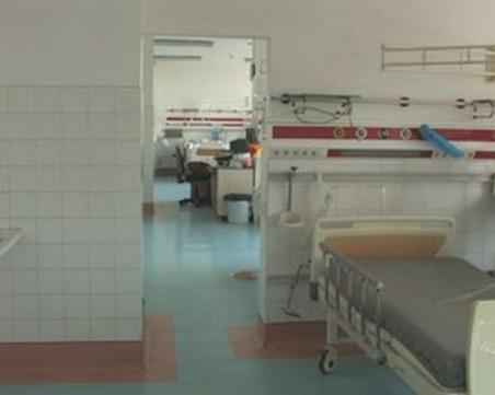 Не достигат предпазни средства за медицинския персонал в Стара Загора