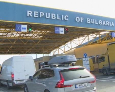 """Всички влизащи през ГКПП """"Дунав мост"""