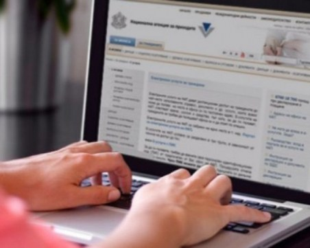 От днес данъчните декларации онлайн попълнени автоматично