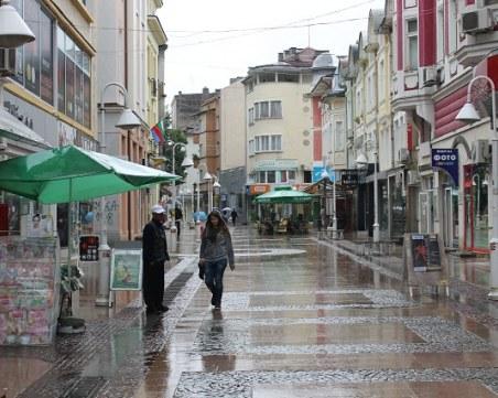 Специална организация за взимане на пенсиите в Габрово