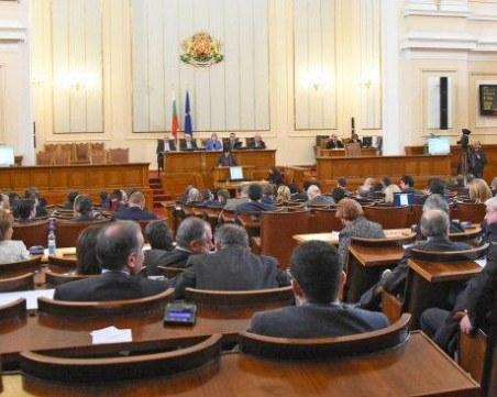 Депутат: Ако спре да работи парламентът, ще настъпи хаос в България