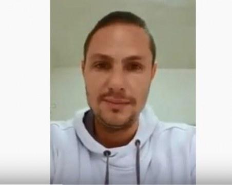 Mъж от Козлодуй, със съмнения за коронавирус, пусна видео от инфекциозното