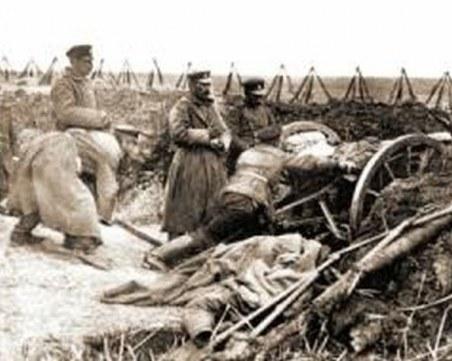 Отбелязваме 107 г. от атаката на Одрин