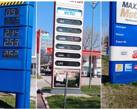 Глътка въздух за шофьорите, цената на горивата в Пловдив бележат спад