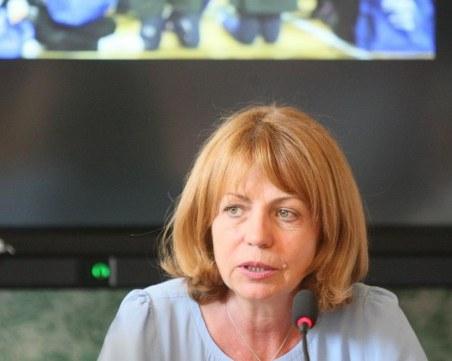 Може да удължат грипната ваканция и в София