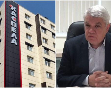 Пловдивските частни болници - готови да се включат в борбата с коронавируса