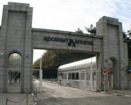 София поема разследването на взрива в завод