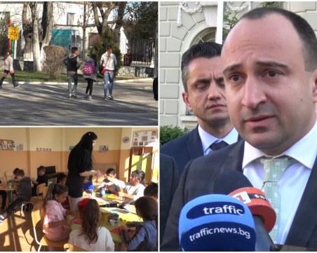 Училищата в Пловдив - в готовност да преминат към дистанционно обучение