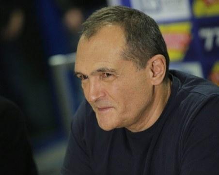Още една хазартна компания на Васил Божков поиска фалит