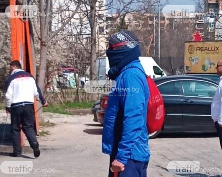Корона стайл! Вижте най- новите модни тенденции в защитните облекла в Пловдив
