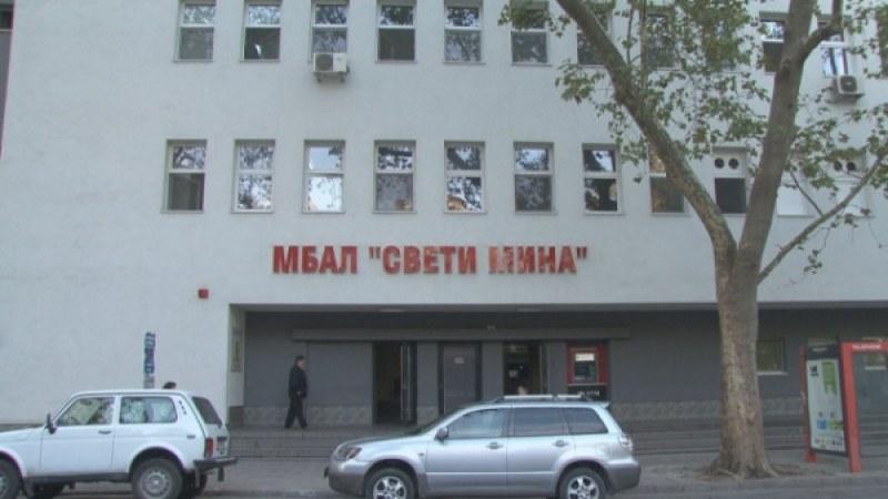 Пловдивски лекар със стряскащ сигнал за приета жена със съмнение за коронавирус