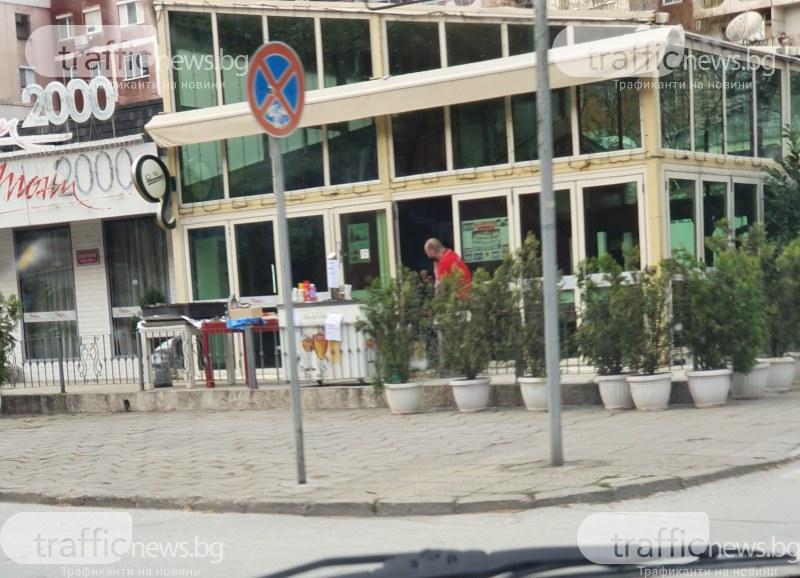 Пловдивски ресторант възмути граждани! Сложи табела