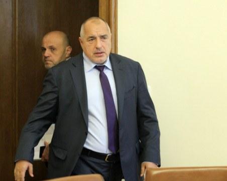 Бойко Борисов: Трябва да обезпечим лекарите, социално слабите и безработните