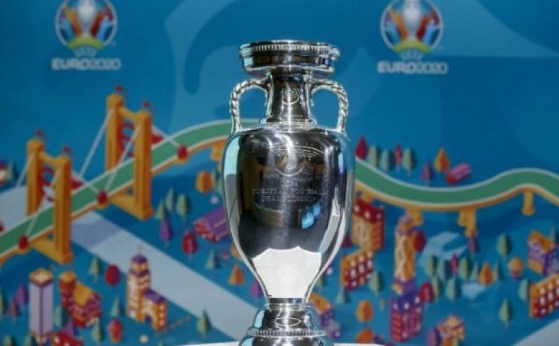 Евро 2020 може да се проведе през декември