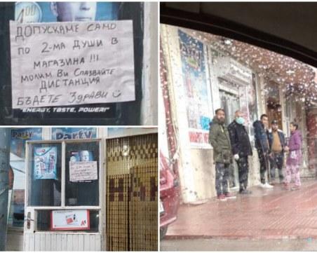 Дисциплина в Столипиново: В магазините по двама, молят се по домовете
