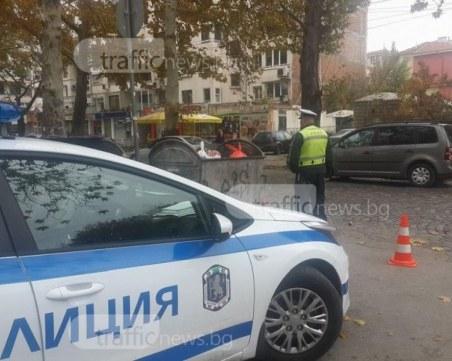 Студент от Медицинския университет в Пловдив е задържан за всяване на паника