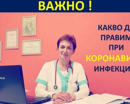 Лекар хомеопат в Пловдив: Ключова е личната отговорност към здравето