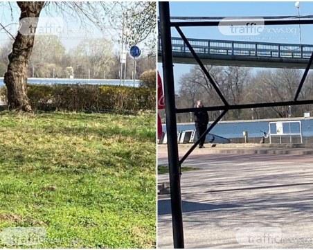 Ограничиха достъпа до Гребната база в Пловдив