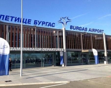 Затвориха летището в Бургас