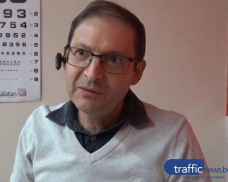 Д-р Костадин Сотиров: Работим без предпазни средства! Поставени сме пред дилемата как да не убием възрастните си родители