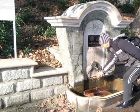 Нов режим на водата въведоха в Перник