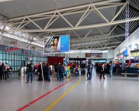 Англичани, били на почивка в Банско, все още са на летище София